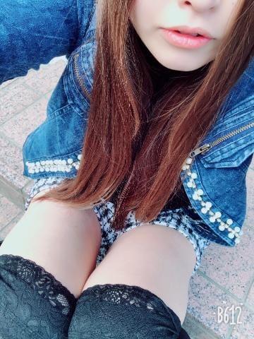 「明日トップ枠だけ」05/06(05/06) 02:35 | すず☆☆☆☆の写メ・風俗動画
