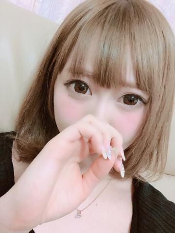 「本日♡」05/07(05/07) 18:15   non(のん)の写メ・風俗動画