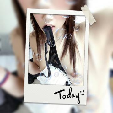 「いるよぉ」05/07(05/07) 18:59 | みくの写メ・風俗動画
