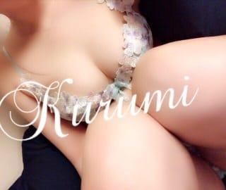 「おれい?」05/07(05/07) 21:06 | 読者モデル☆くるみ姫☆の写メ・風俗動画