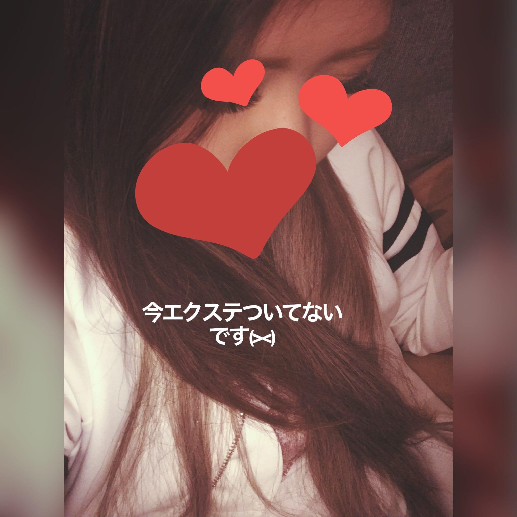 「ごめんなさい(´・・`)」05/07(05/07) 23:04 | 芹沢くみの写メ・風俗動画