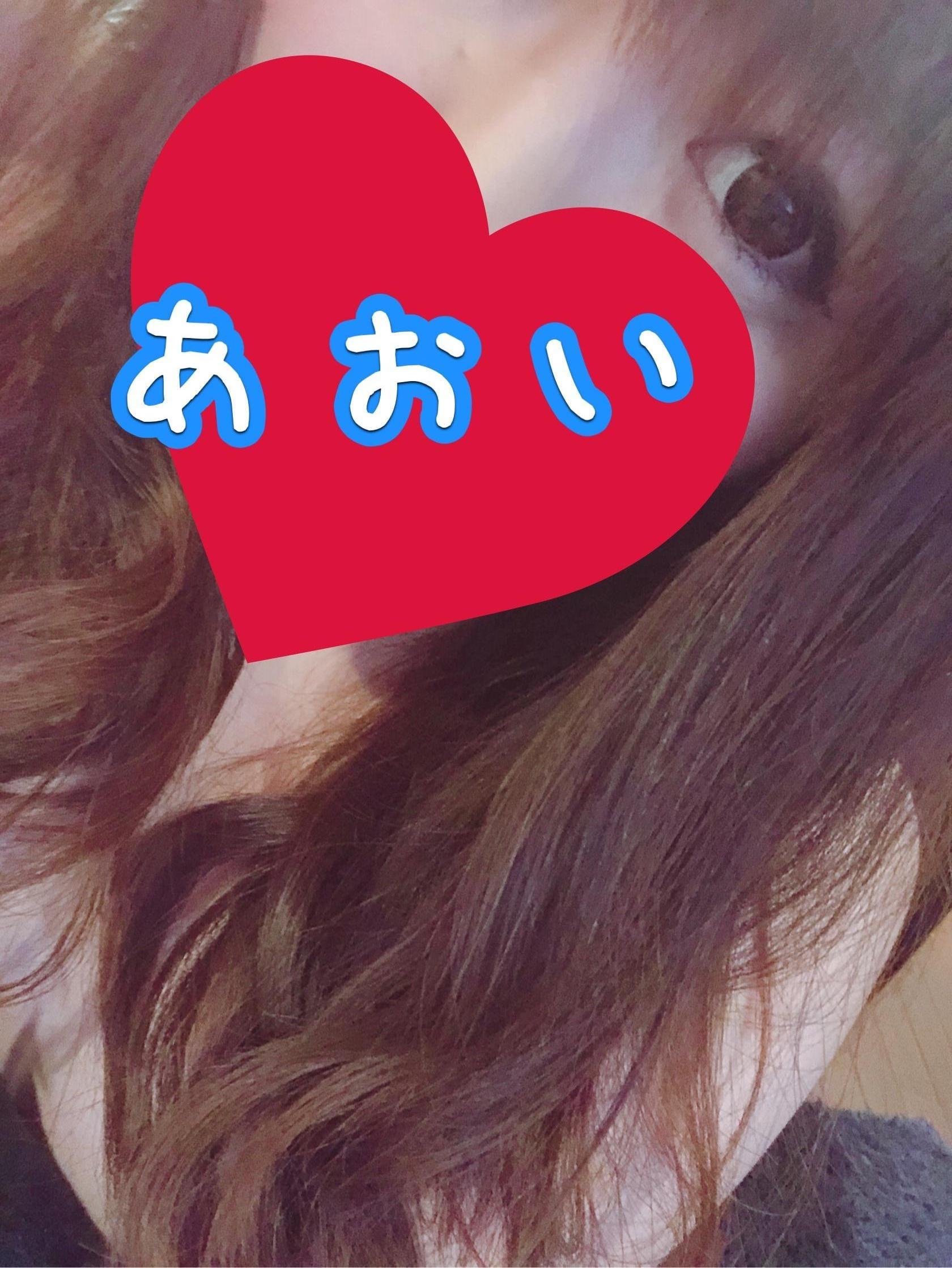「こんばんは★」05/07(05/07) 23:56 | あおいの写メ・風俗動画