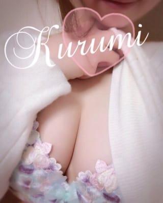 「おれい?」05/08(05/08) 01:33 | 読者モデル☆くるみ姫☆の写メ・風俗動画
