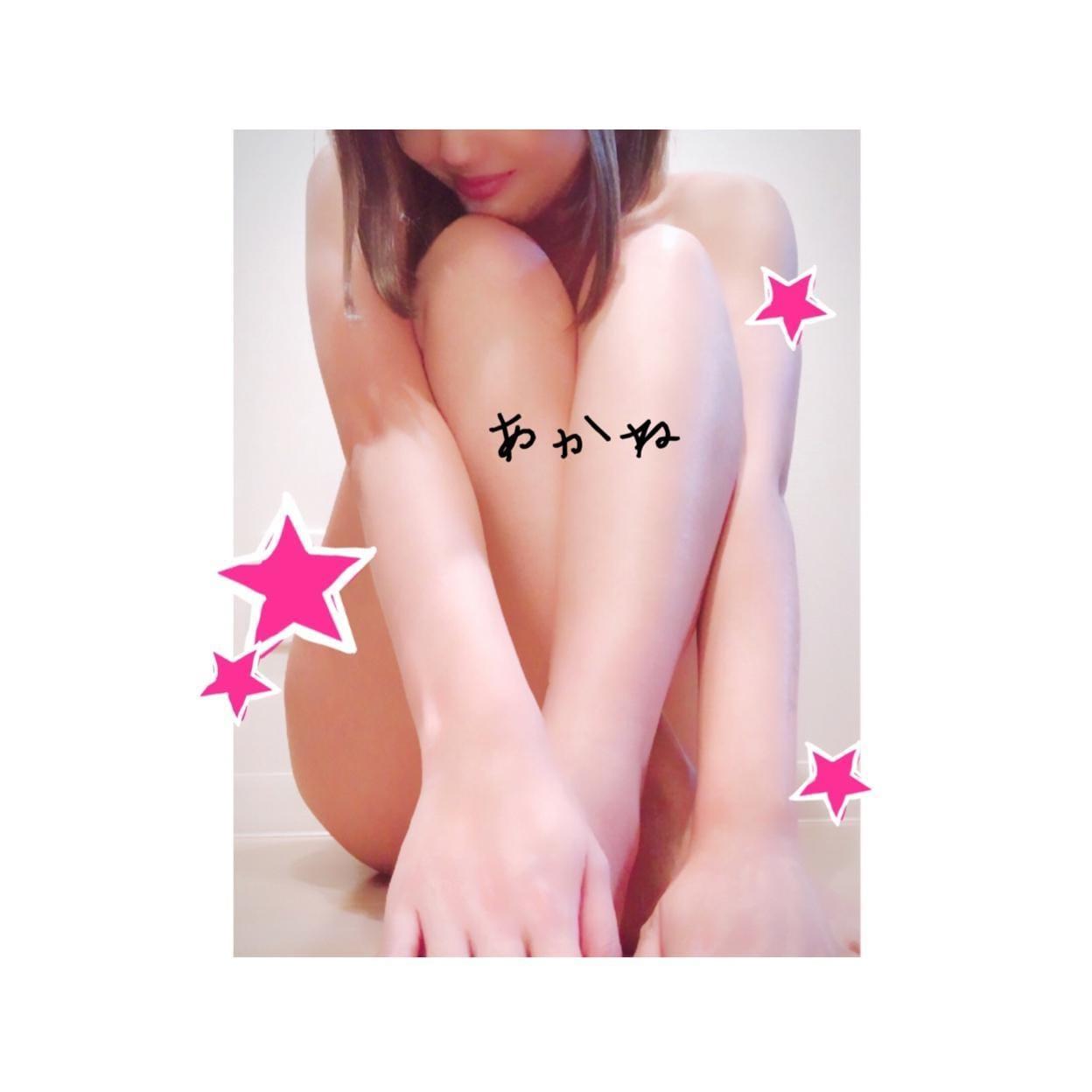 「次回の予定!」05/09(05/09) 06:43 | 茜ありさの写メ・風俗動画