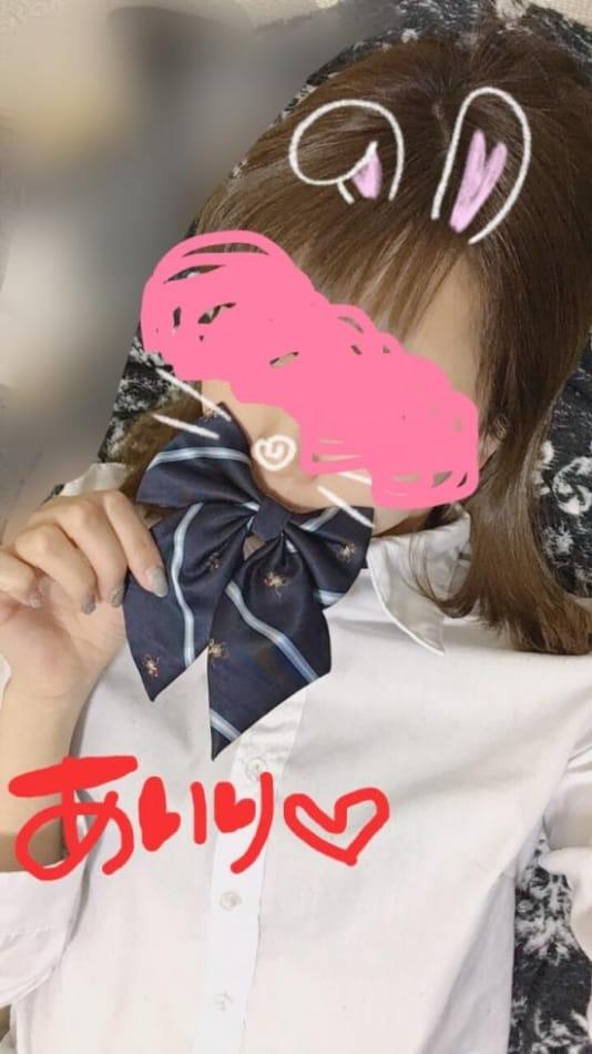 「おっとっくっ☆」05/09(05/09) 12:09 | 体験 あいりの写メ・風俗動画