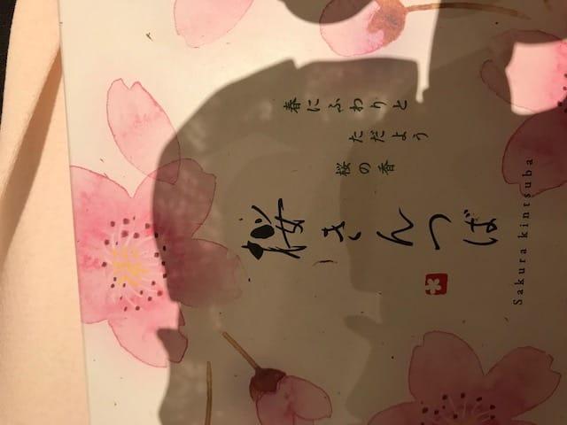 「(*´∀`*)」05/09(05/09) 21:19 | 石井 りなの写メ・風俗動画