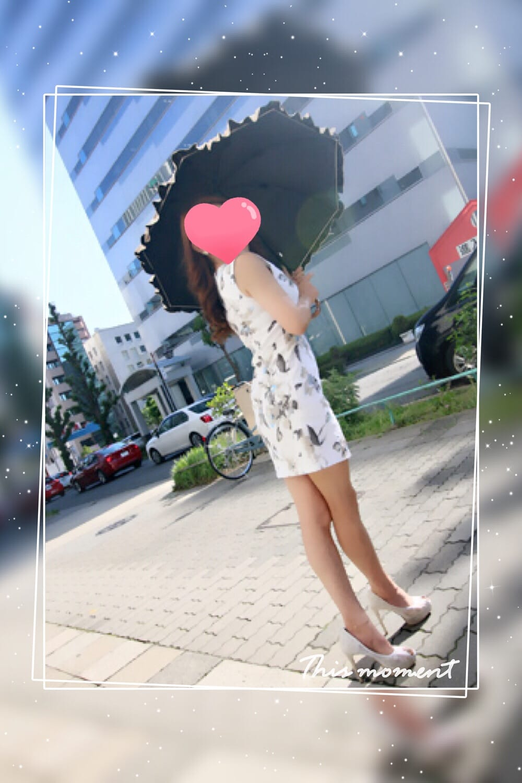 「日傘うれちぃな(n*´ω`*n)」05/10(05/10) 14:48 | るかの写メ・風俗動画