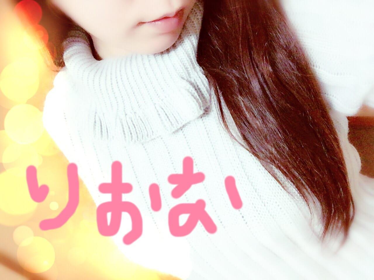 「明日♡」05/10(05/10) 15:19 | りおなの写メ・風俗動画
