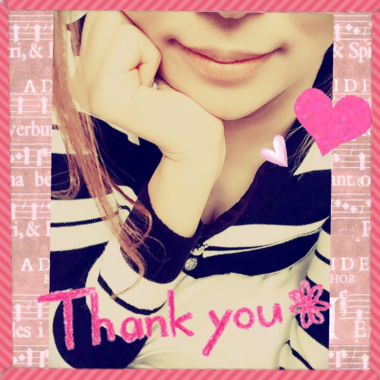 「?ありがとうの気持ち?さくらこ?」05/10(05/10) 22:10   さくらこの写メ・風俗動画