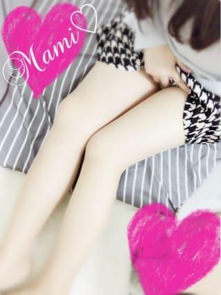 「エナジー♡」05/11(05/11) 14:01   まみの写メ・風俗動画