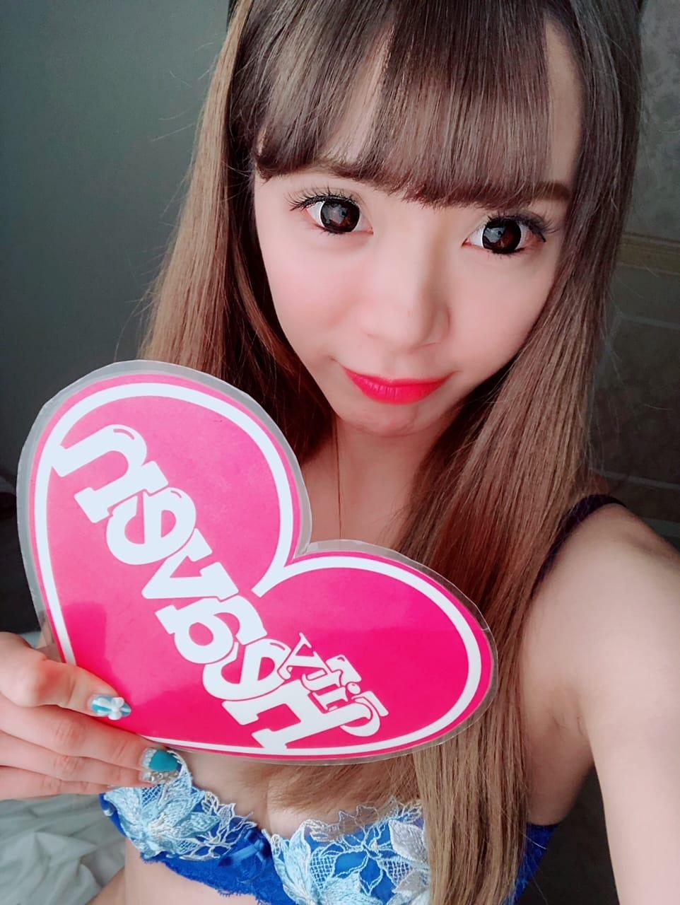 「ありがとう♡」05/11(05/11) 21:34   りなの写メ・風俗動画