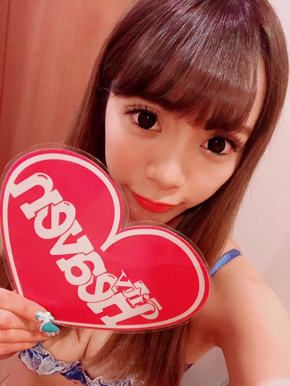 「ありがとう♡」05/11(05/11) 23:29   りなの写メ・風俗動画
