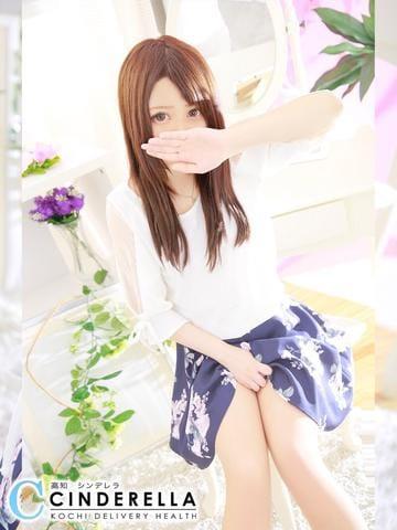 「05.10のお礼です ♡」05/12(05/12) 02:40 | ゆりあの写メ・風俗動画