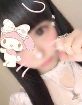 「はじめまして!」05/13(05/13) 22:47 | ★ゆいか★の写メ・風俗動画