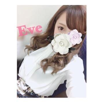 「前回のお礼♡」05/14(05/14) 05:57 | Eve【イブ】の写メ・風俗動画