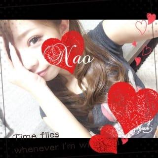 「なお♡」05/14(05/14) 22:23   ナオの写メ・風俗動画