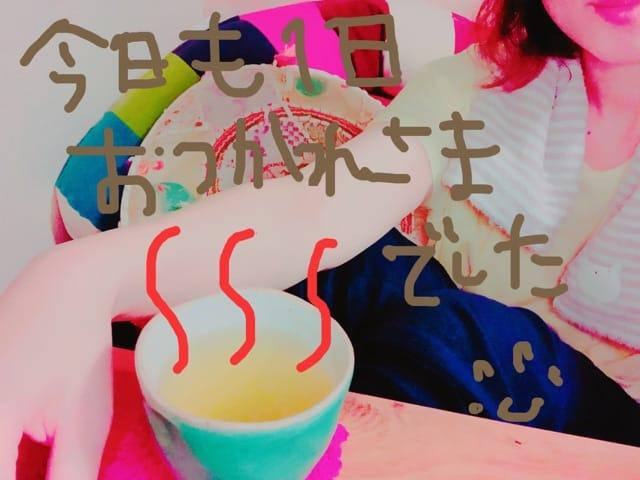 「12、13日ひとみと遊んでくださったみなさまへ♡」05/15(05/15) 01:15 | ひとみの写メ・風俗動画