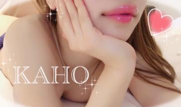 「すっきり♡」05/15(05/15) 18:13 | 大橋かほの写メ・風俗動画