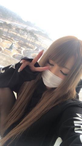「ラスト様♡」05/16(05/16) 01:10 | かれん【イチ押しパーフェクト少女】の写メ・風俗動画