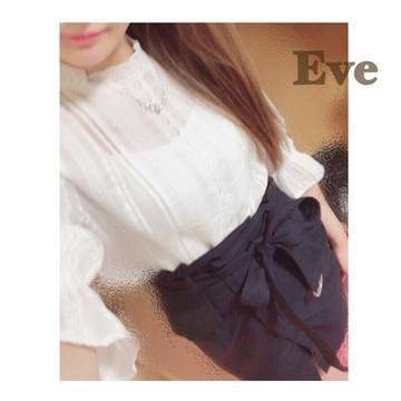 「月曜のお礼♡」05/16(05/16) 10:23 | Eve【イブ】の写メ・風俗動画