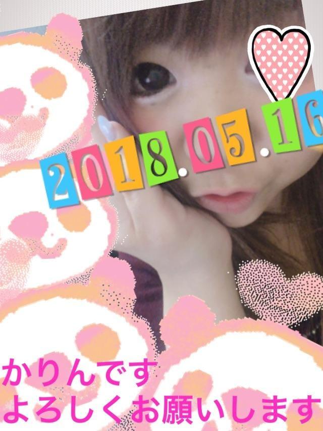 「おはようございます」05/16(05/16) 10:27   かりんの写メ・風俗動画