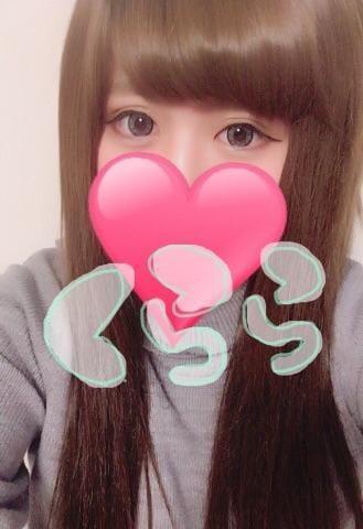 「3P…??」05/16(05/16) 17:22   くららの写メ・風俗動画