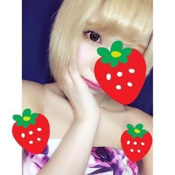 「お久〜」05/16(05/16) 18:39   ひめき☆反則的な可愛さの写メ・風俗動画