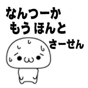 「ごめんなさい。」05/16(05/16) 21:26   小西(こにし)の写メ・風俗動画
