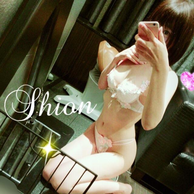 「ありがとう‧⁺◟( ᵒ̴̶̷̥́ ·̫ ᵒ̴̶̷̣̥̀ )」05/17(05/17) 03:15   シオンの写メ・風俗動画
