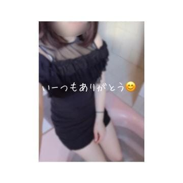 「❤︎本指名ありがと❤︎」05/17(05/17) 14:37 | ゆらの写メ・風俗動画