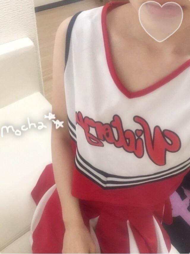 「てっとって〜」05/17(05/17) 15:16 | もか☆3年生☆の写メ・風俗動画