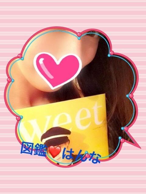 「からーい!」05/17(05/17) 18:15   はんなの写メ・風俗動画