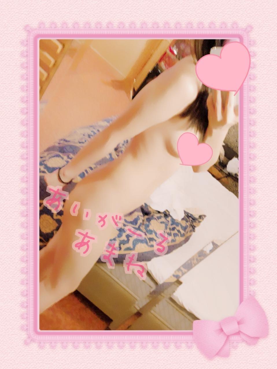 「昨日のお礼です☆」05/17(05/17) 22:48 | あまねの写メ・風俗動画