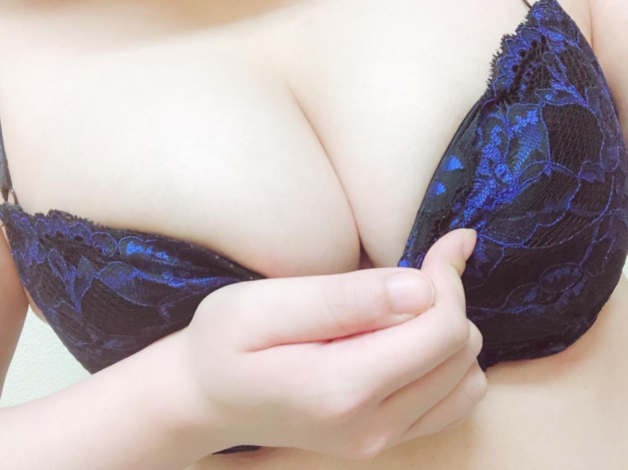 「おれいです!」05/18(05/18) 00:48 | りあんの写メ・風俗動画