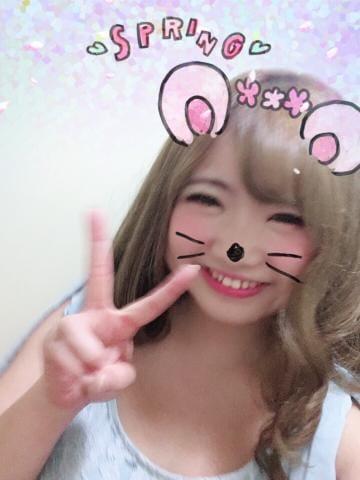 「こんにちわ!」05/18(05/18) 17:44   ひろみの写メ・風俗動画
