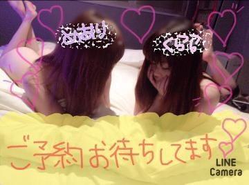 「出勤してますよー(^ν^)」05/18(05/18) 18:16   くららの写メ・風俗動画