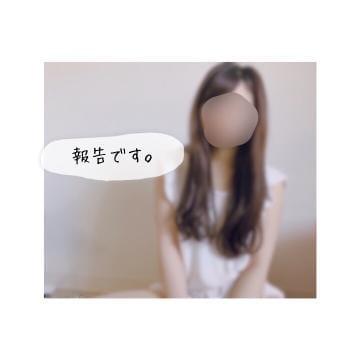 「報告です◎◎◎」05/18(05/18) 18:26 | ゆらの写メ・風俗動画