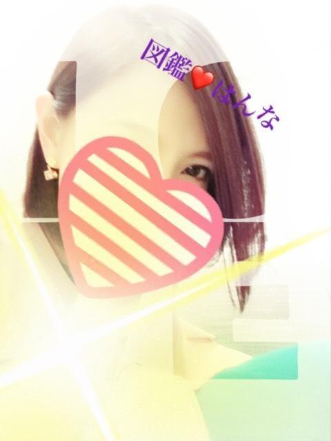 「☆」05/19(05/19) 02:14   はんなの写メ・風俗動画