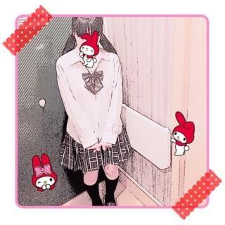「早くからダメになってる」05/19(05/19) 13:30   リオンの写メ・風俗動画