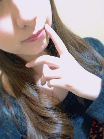 「おはよう、ございます。」05/19(05/19) 14:29   ひめかっくまの写メ・風俗動画
