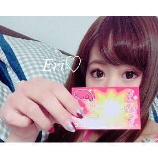 「最終日」05/19(05/19) 16:52 | ERI/エリの写メ・風俗動画