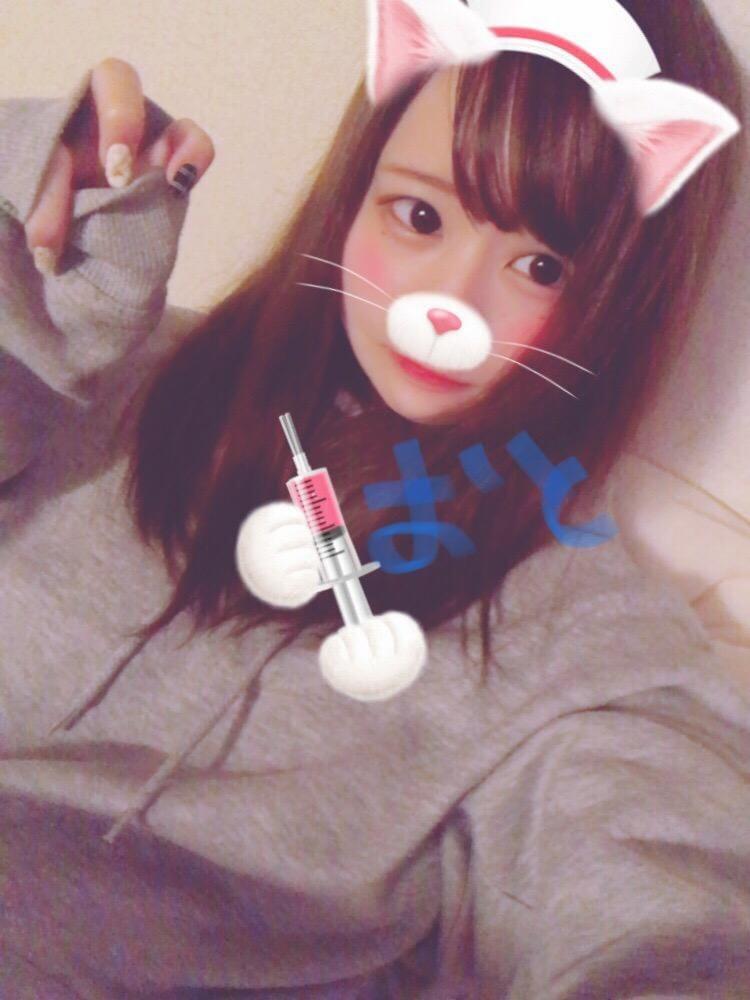 「こんにちわ」05/19(05/19) 17:20 | ☆Oto☆(オト)の写メ・風俗動画