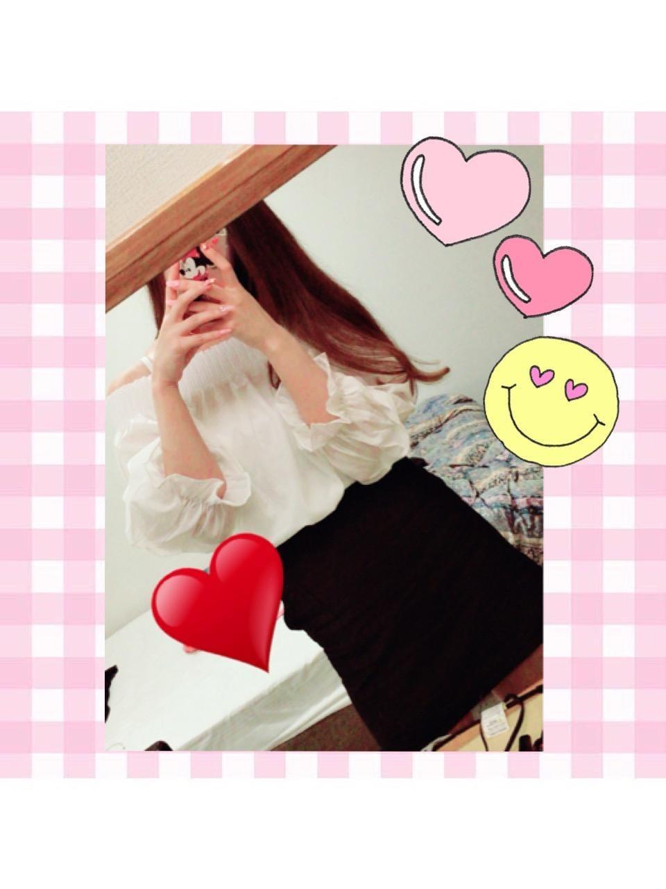 「こんにちは☆」05/19(05/19) 18:30 | 新人/はずきの写メ・風俗動画