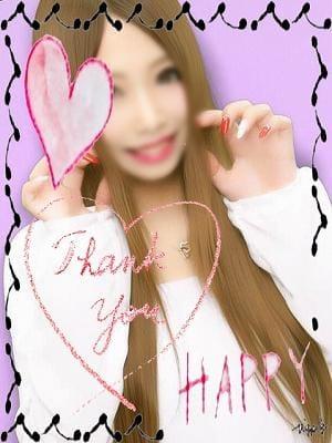 「予約ありがとうございます!!」05/19(05/19) 21:26 | いのの写メ・風俗動画