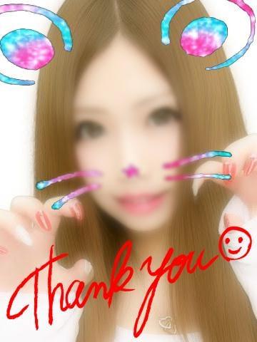 「お誘いありがとうございます♡」05/19(05/19) 22:29 | いのの写メ・風俗動画