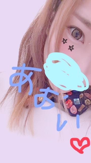 「出勤してます!」05/20(05/20) 00:07 | あおいの写メ・風俗動画