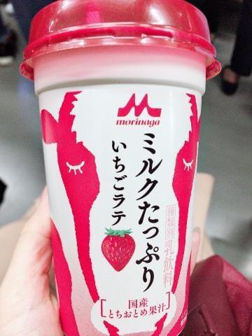 「5/19 お礼?」05/20(05/20) 00:34 | 【ゆあ】S級ドM美女の写メ・風俗動画