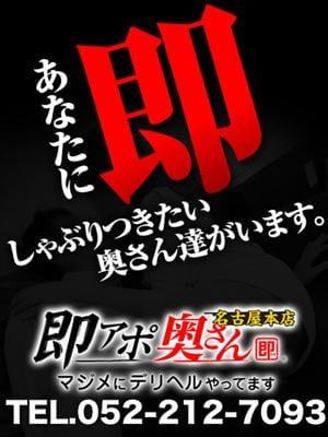 「大阪の純喫茶」05/20(05/20) 00:48 | 即アポ奥さんの写メ・風俗動画