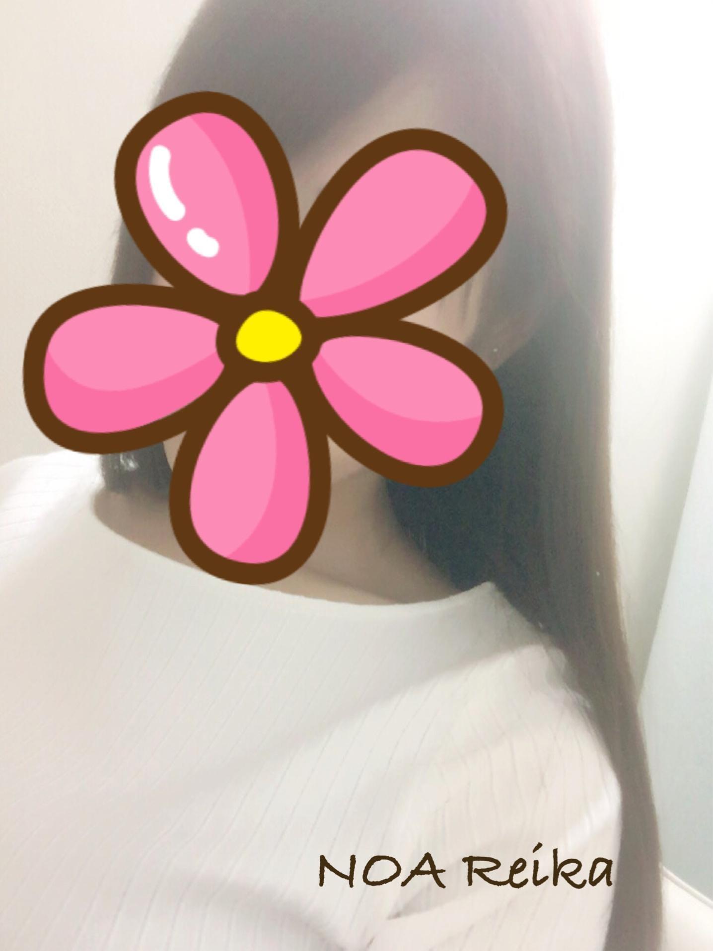「ありがとう」05/20(05/20) 10:07 | 嶺花(れいか)の写メ・風俗動画