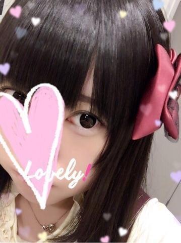「ありがとう♪」05/20(05/20) 11:05 | める☆現役AV向井ひなた☆の写メ・風俗動画